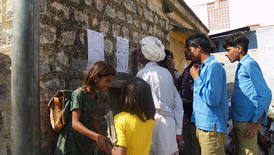 viewing-comics-village-raja.jpg